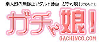 http://javpink.com/gachinco.JPG