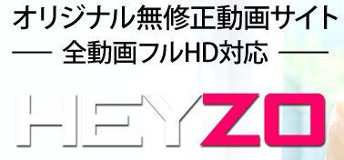 http://javpink.com/heyzo.JPG